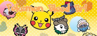 Pokemon Blood Br