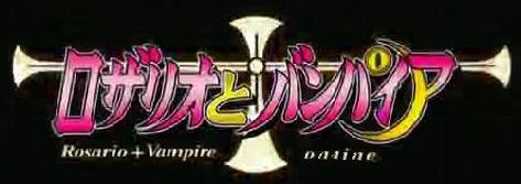 Rosario + Vampire Online