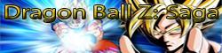 DragonBall Z: Saga